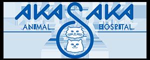 Akasaka Animal Hospital